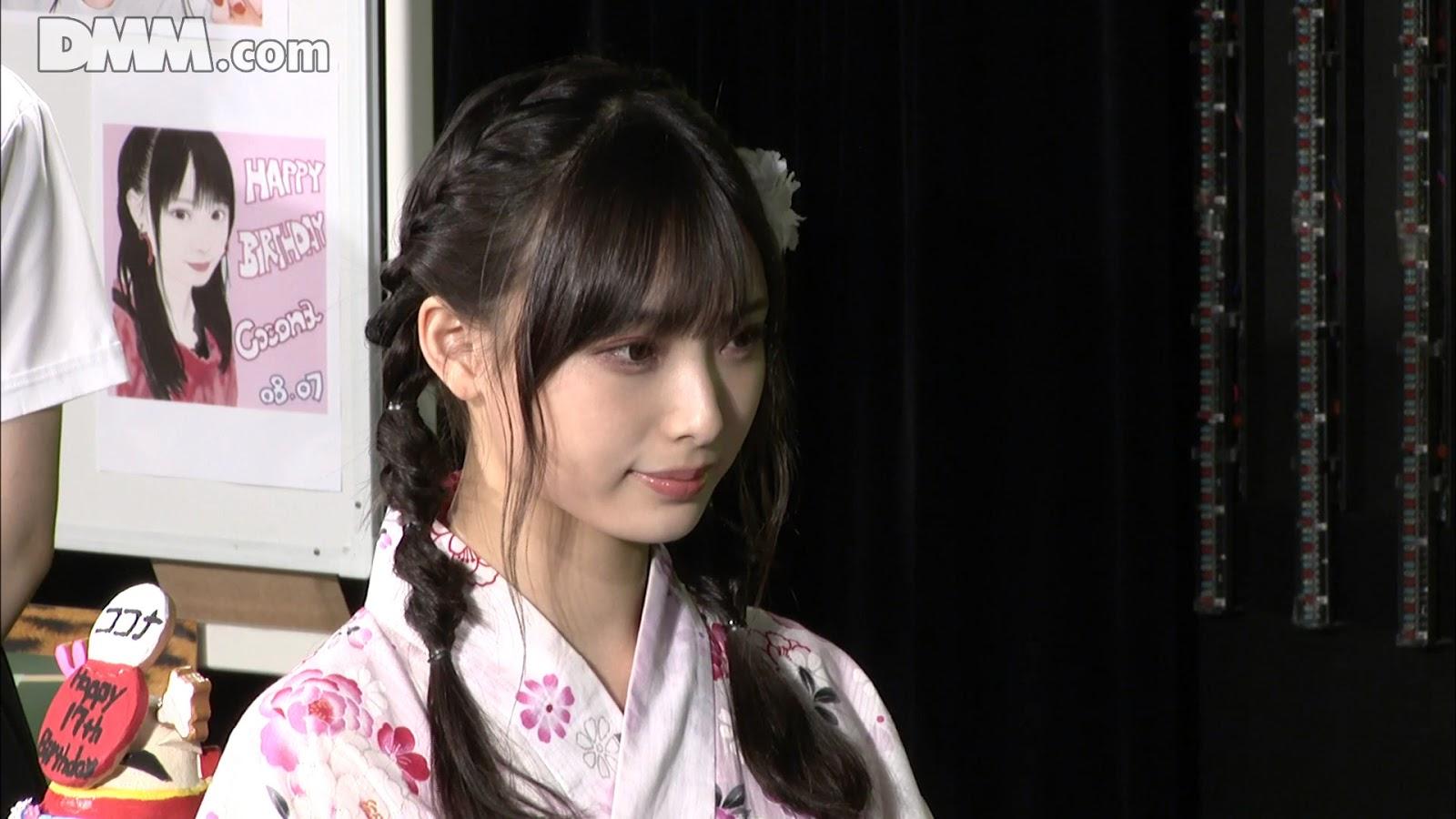 NMB48 Umeyama Cocona Birthday 200808 LOD 1800 DMM