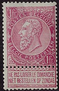 Belgium 1893 Leopold II, tab 1 franc