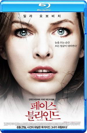 Faces in the Crowd BRRip BluRay 720p