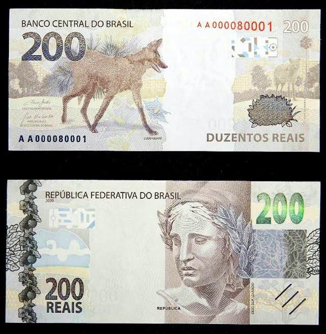 Nova nota de R$ 200 começa a circular a partir de hoje; veja como ela é