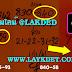 มาแล้ว...เลขเด็ดงวดนี้ 2-3ตัวตรงๆหวยทำมือสูตรคุณSunday งวดวันที่16/11/61