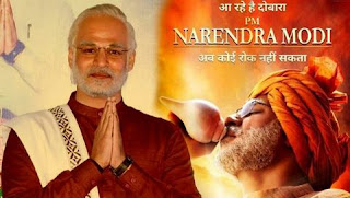 'PM Narendra Modi' Biopic box office collection on first day