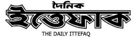The Daily Ittefaq