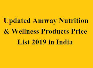 amway products list