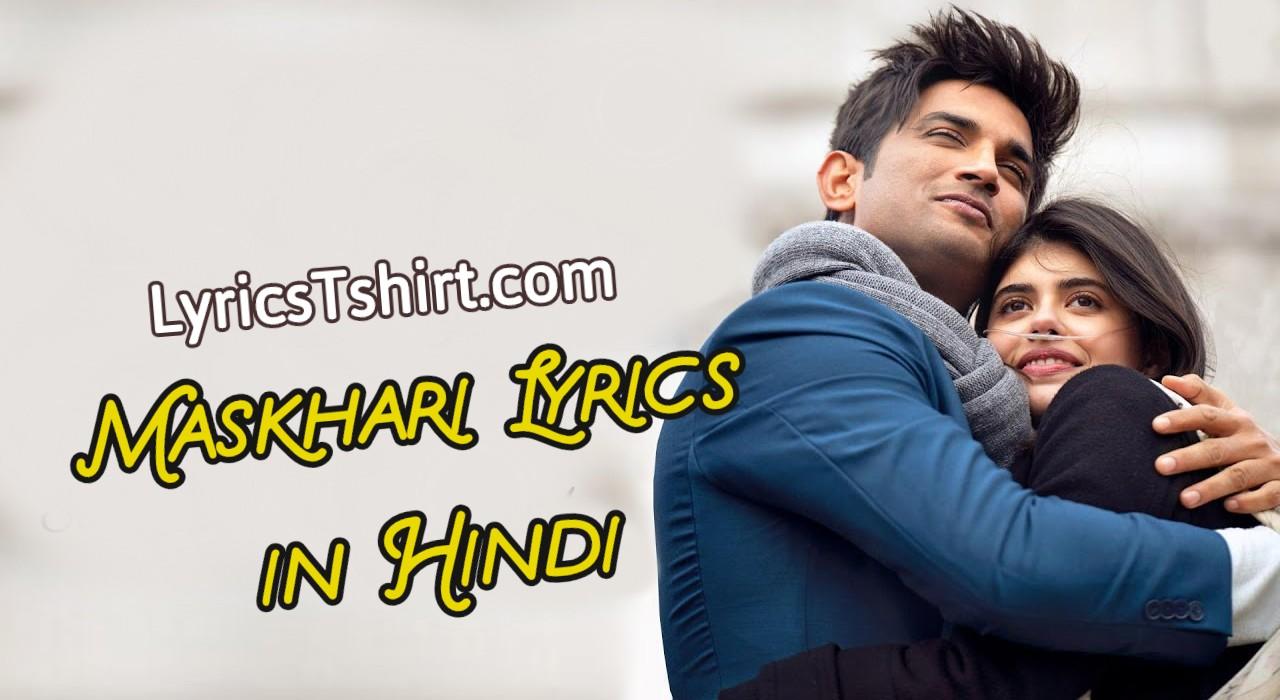 Maskhari Lyrics in Hindi