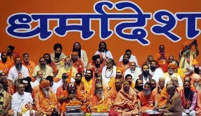 भारतीय इतिहास की जड़ें भारतीय ग्रंथों में----!