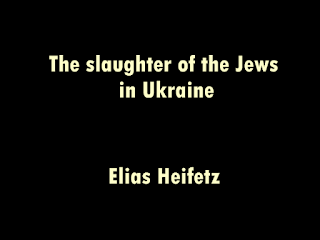 The slaughter of the Jews in Ukraine