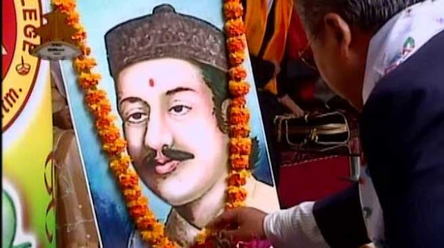 205th Bhanu Jayanti celebrated in Dimapur, Kohima