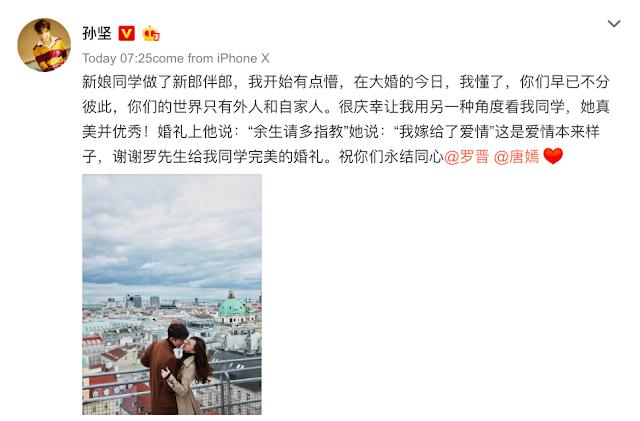 Tang Yan Luo Jin vows