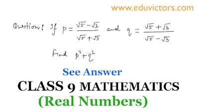 CBSE Class 9 Maths - Real Numbers - Problems on Rationalization -1 (#eduvictors)(#cbseClass9Maths)(#Rationalisation)(#RealNumbers)