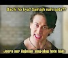 Bachi Ho Kya Samajh Nahi Aata Meme Templates {Trending} 😂