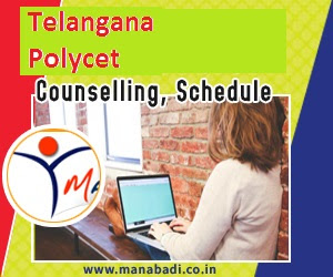 TS POLYCET 2021 Counselling