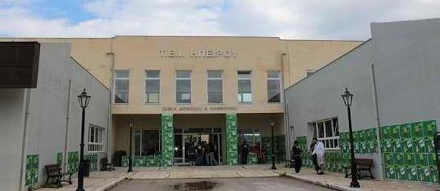 Πρέβεζα: Διασυνδέεται λειτουργικά με το Πανεπιστήμιο Ιωαννίνων το ΤΕΙ της Πρέβεζας – Τι περιλαμβάνει η πρόταση στο Υπουργείο
