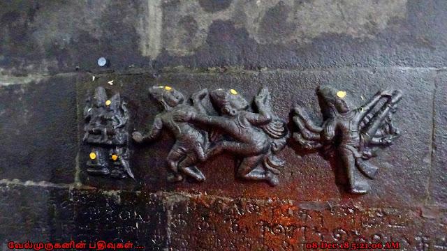 Tirumanikuzhi Siva Temple