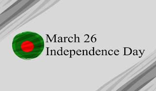 Bangladesh Independence day future image