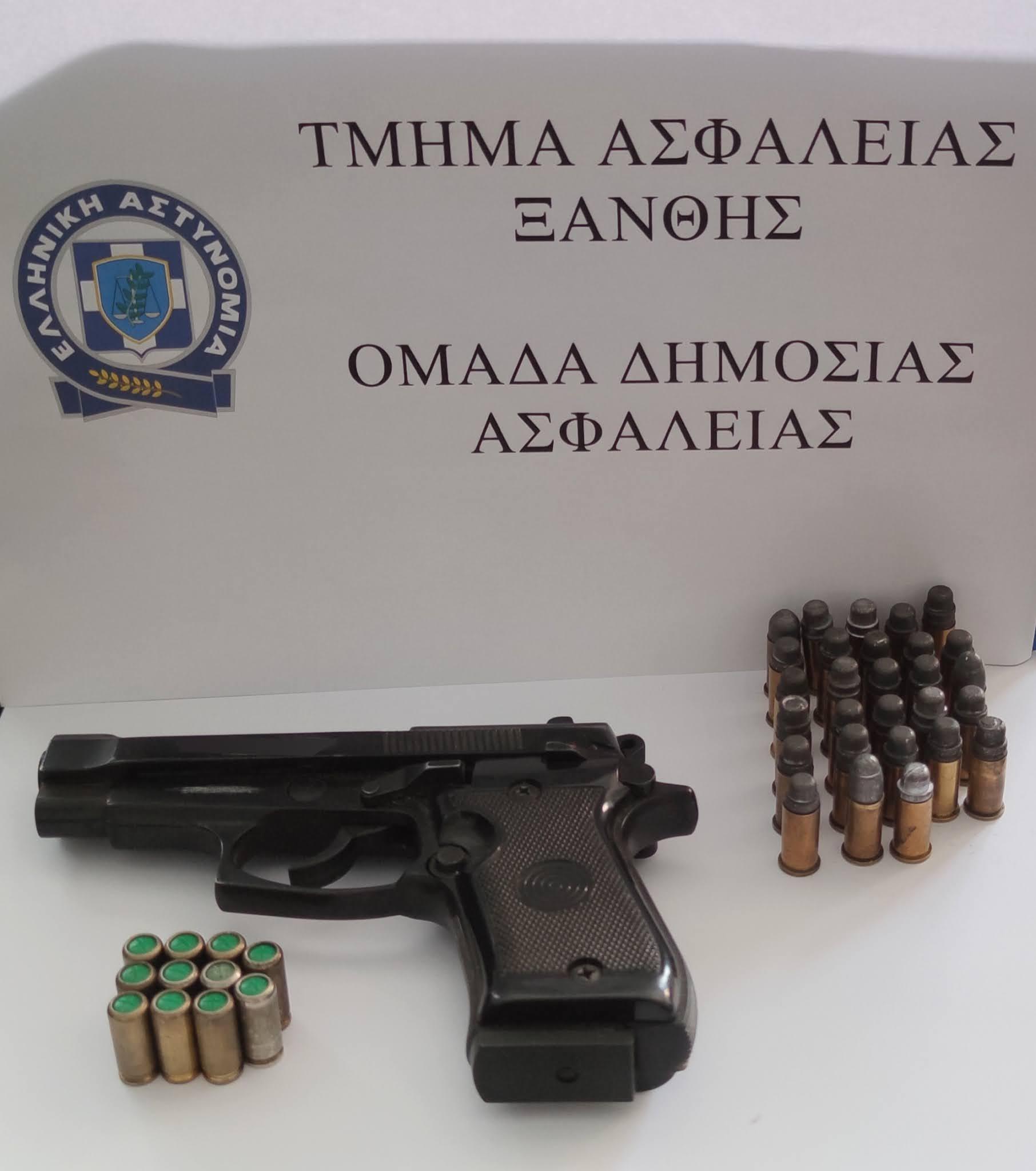 Ξάνθη: Το όπλο που έκρυβε στο σπίτι τον έστειλε στο Αστυνομικό Τμήμα