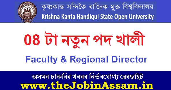 Krishna Kanta Handiqui State Open University (KKHSOU)