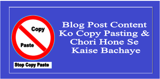 Blog Post Content Ko Copy Pasting & Chori Hone Se Kaise Bachaye