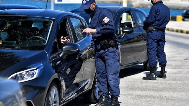 Συλλήψεις και χρηματικά πρόστιμα στους χθεσινούς ελέγχους για τον περιορισμό του κορωνοϊού