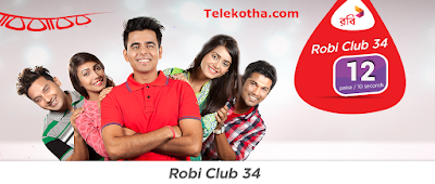 Robi Packages Club 34