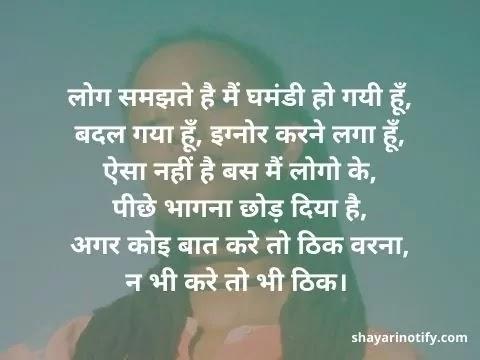 sad-shayari-photos