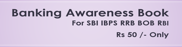 free Banking Awareness book pdf for SBI IBPS PO Clerk