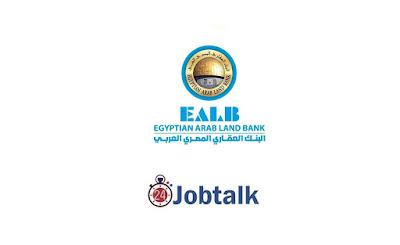وظائف البنك العقاري المصري العربي للخريجين الجدد 2021