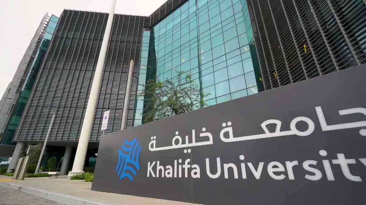 منحة جامعة خليفة للدراسة في الإمارات 2021 ممولة بالكامل