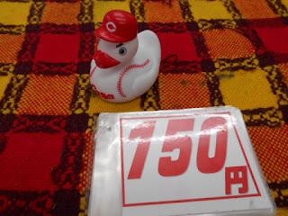 カープのあひる白色のリサイクル品は150円です。