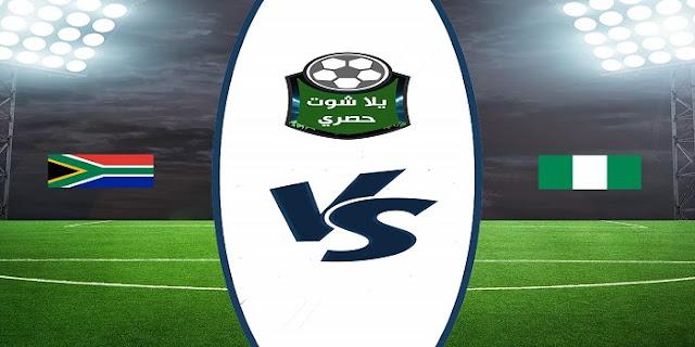 مشاهدة مباراة تونس ومدغشقر بث مباشر اليوم