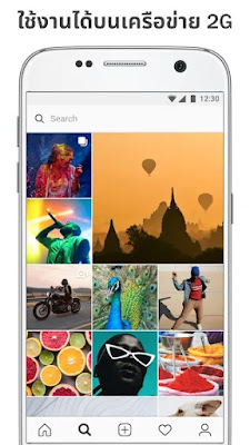 Instagram Lite Apk For Android