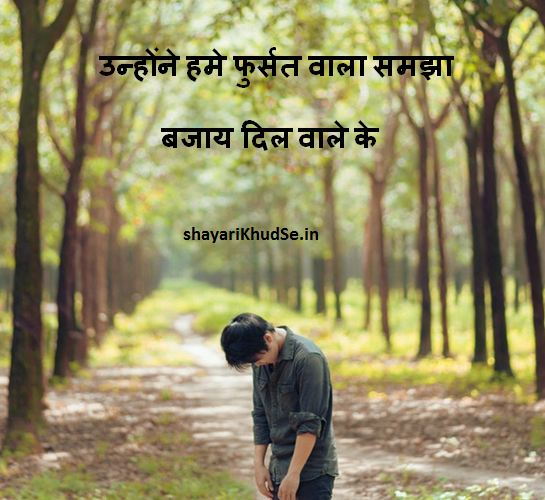 latest dard images download, latest dard images