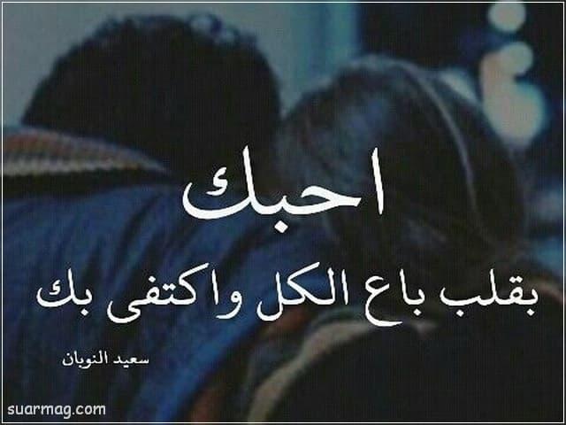 صور جميله عن الحب 16   Beautiful pictures about love 16