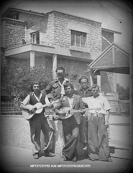 """""""Αφανείς"""" λαϊκοί μουσικοί: ΓΙΑΝΝΗΣ ΚΟΝΤΟΓΙΑΝΝΗΣ.."""