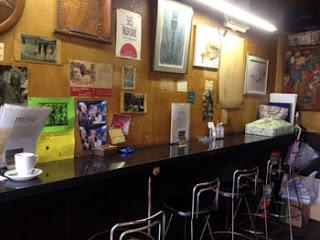 BAR Cafe zinho
