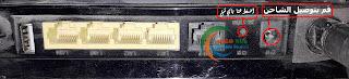 شرح بالصور رفع سوفت نانو لاكسز lg 6000
