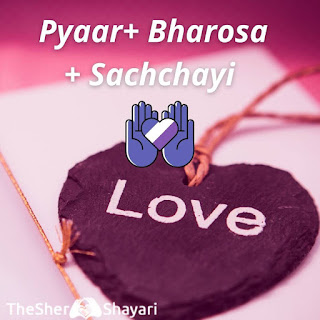 Heart Touching Love Relationship Quotes and Thoughts In Hindi