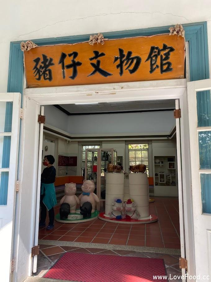 高雄橋頭-豬仔文物館(橋頭糖廠)-蒐集各式豬的公仔擺設 免門票參觀-zhu zai wen wu guan