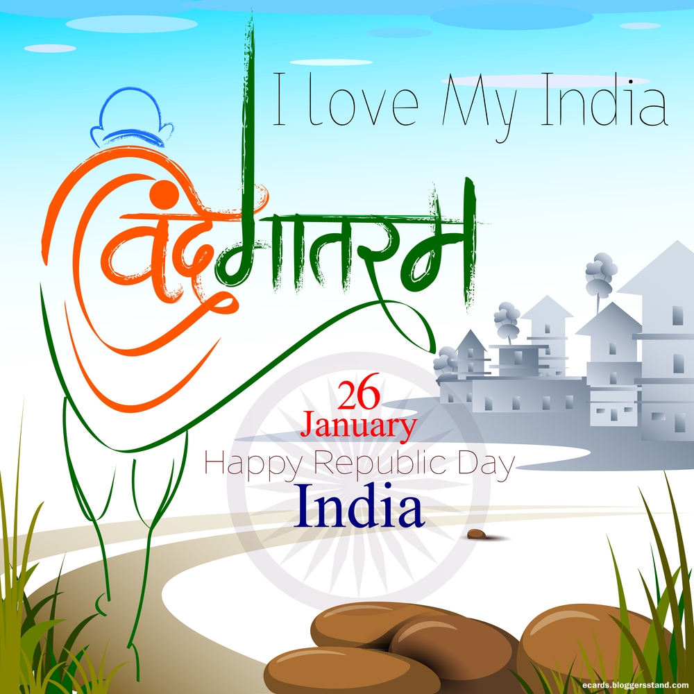 Happy Republic Day 26th january 2021 Hindi messages images