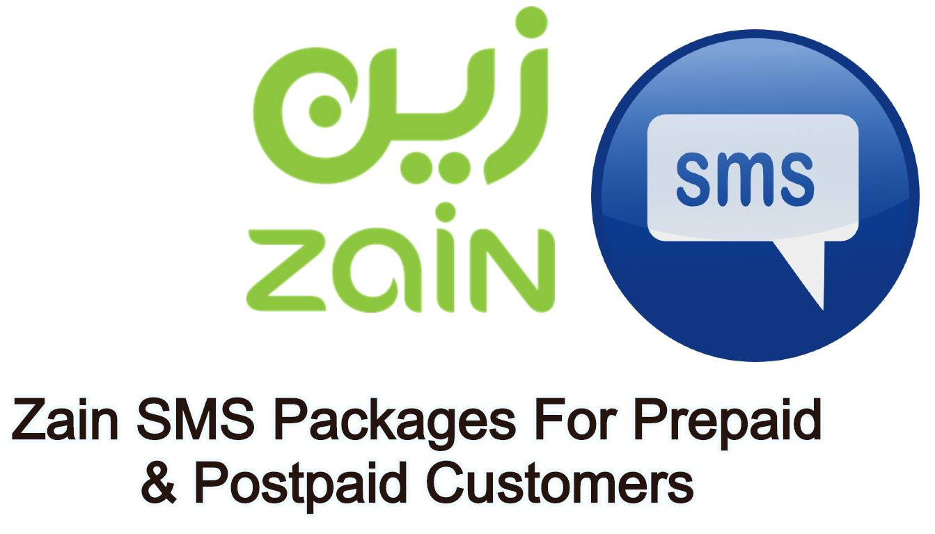 Zain SMS Packages 2021– For Prepaid & Postpaid Customers