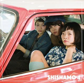 SHISHAMO-魔法のように-歌詞