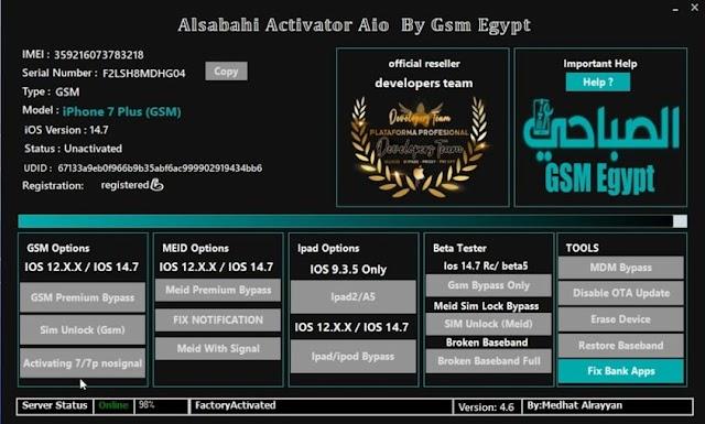 Alsabahi V4.6 iCloud bypass Worldwide Free Download