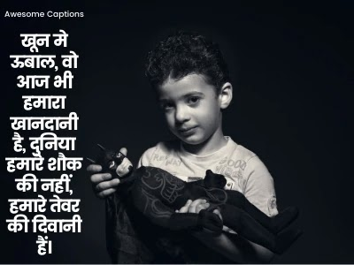 best attitude status in hindi, hindi quotes, attitude in hindi