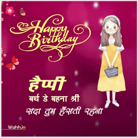 Happy birthday sister images download