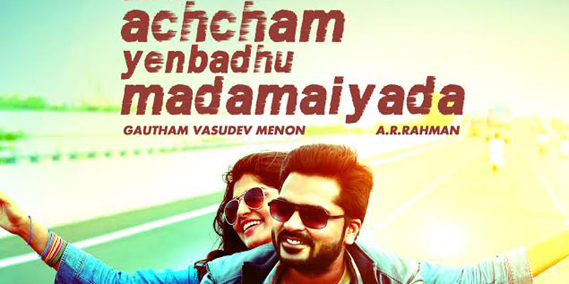 Complete cast and crew of Achcham Yenbadhu Madamaiyada (2016) Tamil movie wiki, poster, Trailer, music list - Silambarasan and Manjima Mohan, Movie release date Nov 11, 2016