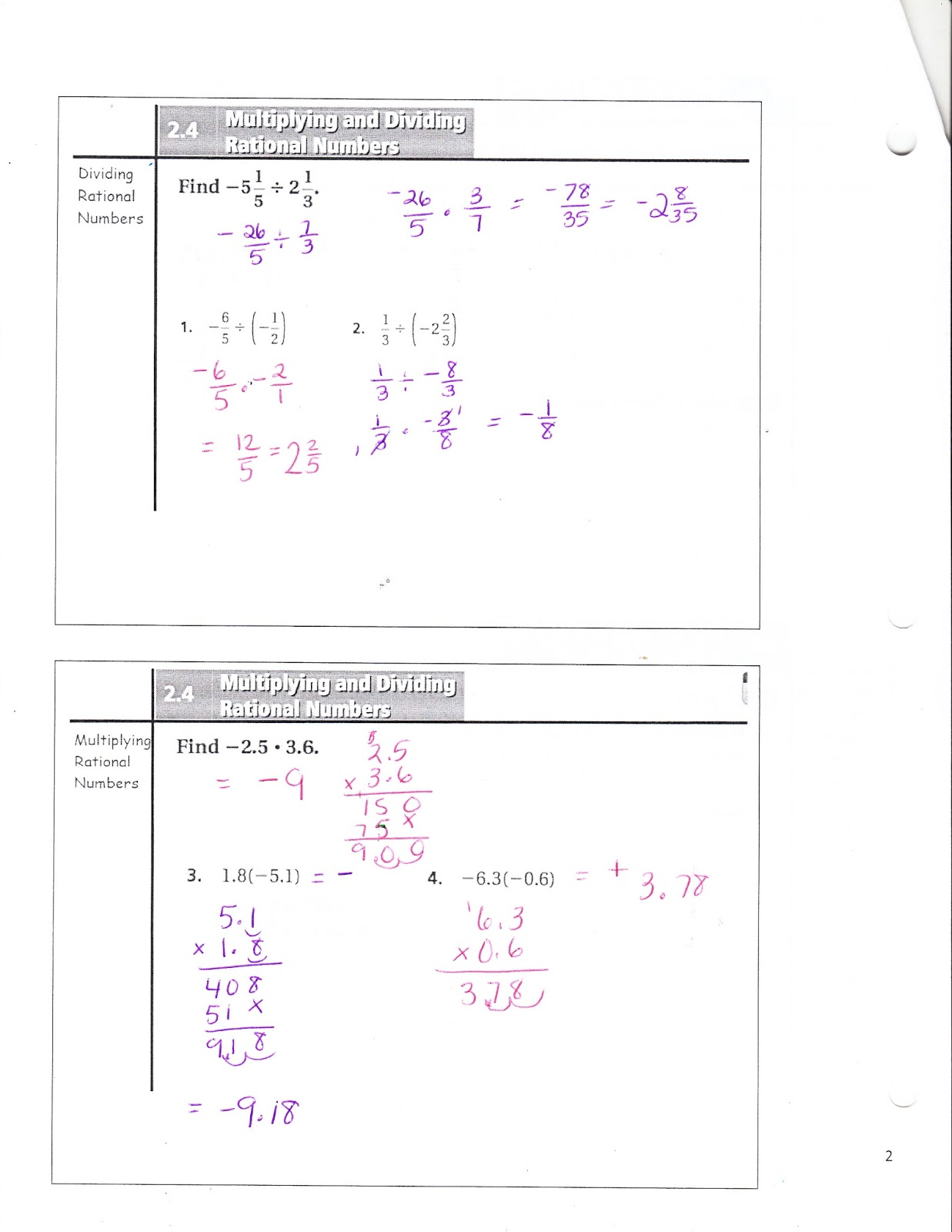Ms Jean S Classroom Blog 2 4 Mulitplying And Dividing