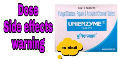 Unienzyme Tablet   unienzyme medicine information in hindi