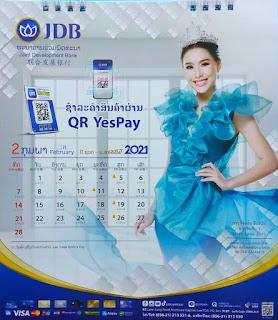 JDB Calendar 2021 February
