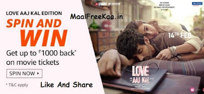 Love Aajkal Movie Spin And Win