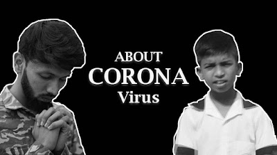 About Corona Virus lyrics